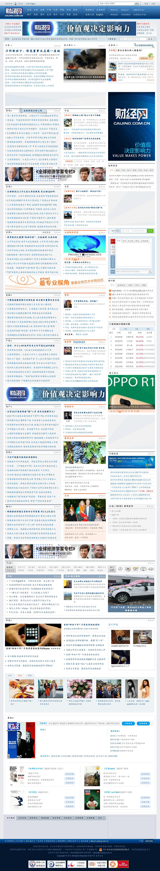Caijing at Saturday July 1, 2017, 5:01 p.m. UTC