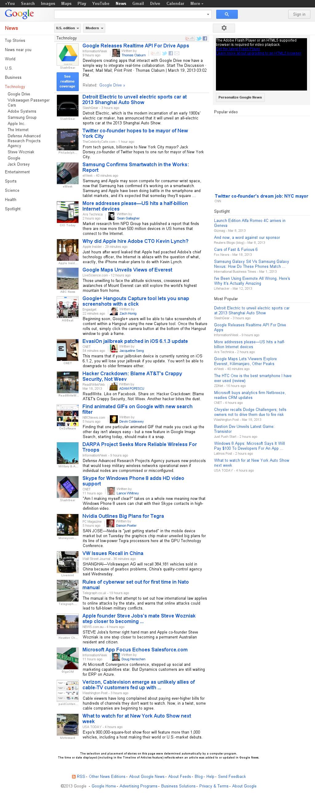 Google News: Technology at Wednesday March 20, 2013, 4:11 a.m. UTC