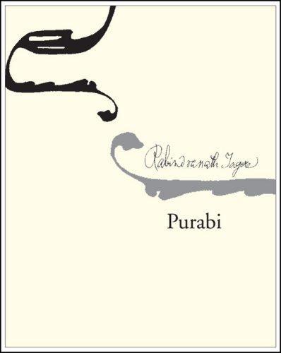 Purabi